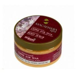 Macadamia Spa Scrub do ciała Odżywczy